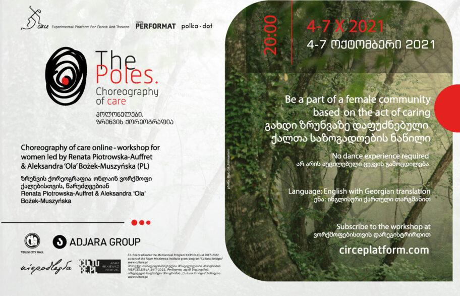 Zdjęcie: The Poles: Choreography of care