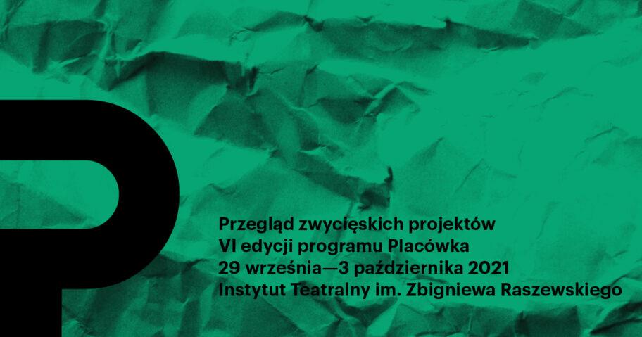 """Zdjęcie: Warszawa: Paweł Sakowicz """"VORTEX"""""""