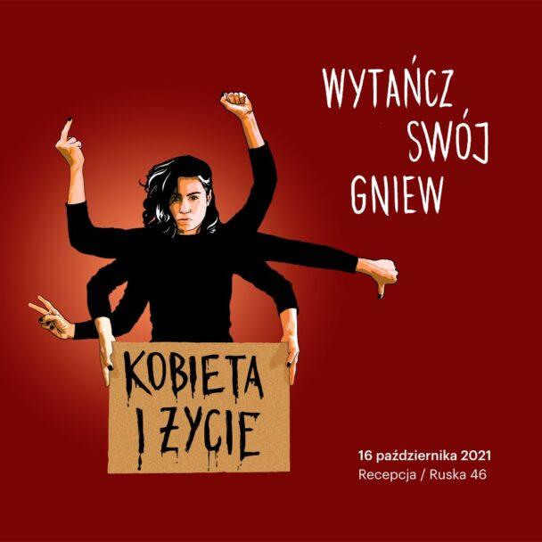 """Zdjęcie: Wrocław: """"Wytańcz swój gniew! – działanie performatywne z publicznością przed premierą"""