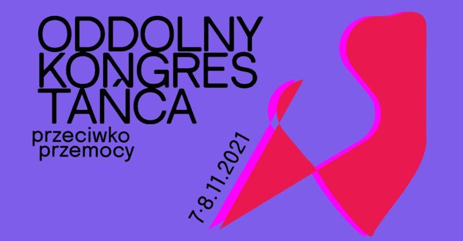 Zdjęcie: Warszawa: W listopadzie I Oddolny Kongres Tańca – jak wesprzeć inicjatywę