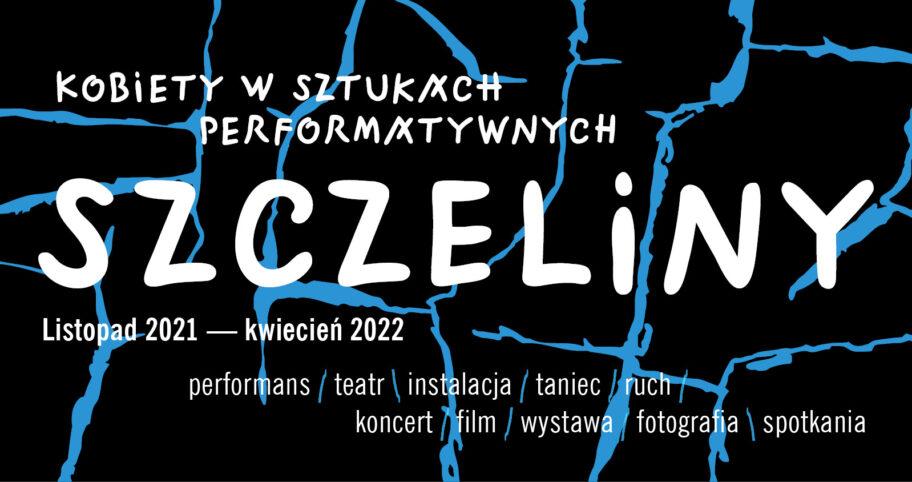 """Zdjęcie: Wrocław: W listopadzie rusza projekt """"Szczeliny. Kobiety w sztukach performatywnych"""""""
