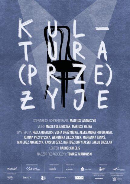 Zdjęcie: Kultura (prze)żyje online w poznańskim Teatrze Muzycznym