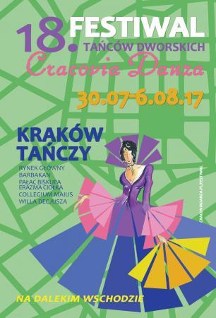 """Zdjęcie: Kraków/XVIII Festiwal Tańców Dworskich """"Cracovia Danza"""": """"Kraków tańczy"""" – warsztaty"""