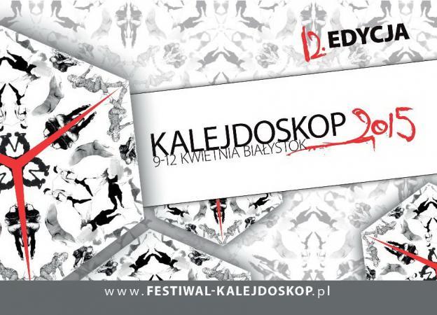 """Zdjęcie: Białystok/XII Festiwal """"Kalejdoskop"""": """"Peryferie tańca w rodzinnej Europie?"""" – dyskusja"""