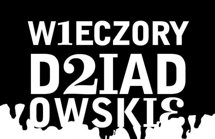 """Zdjęcie: Poznań/Malta 2017: Polski Teatr Tańca """"Wieczory dziadowskie. Tryptyk"""": """"Dziady_kopia.doc"""" – chor. Tomasz Bazan"""