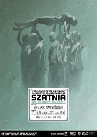"""Zdjęcie: Olsztyn/XXII Olsztyńskie Spotkania Teatralne: Wrocławski Teatr Pantomimy """"Szatnia"""""""