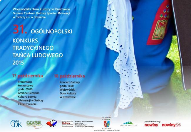 Zdjęcie: Rzeszów-Trzciana: XXXI Ogólnopolski Konkurs Tradycyjnego Tańca Ludowego