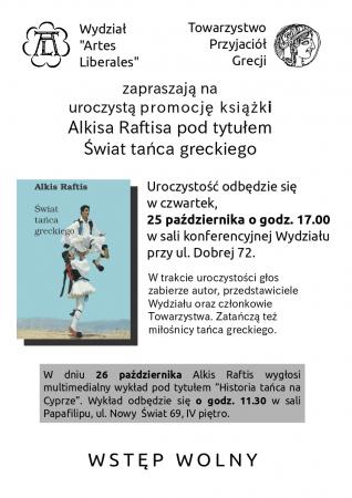 """Zdjęcie: Warszawa: Alkis Raftis """"Świat tańca greckiego"""" – promocja książki"""