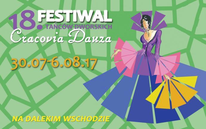 """Zdjęcie: Kraków: XVIII Festiwal Tańców Dworskich """"Cracovia Danza"""" – """"Na Dalekim Wschodzie"""""""