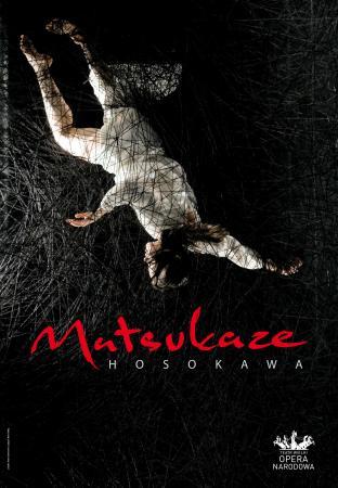 """Zdjęcie: Warszawa/Teatr Wielki – Opera Narodowa: Toshio Hosokawa """"Matsukaze"""" – reż. i chor. Sasha Waltz"""