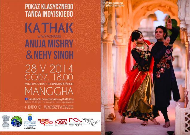 Zdjęcie: Kraków/Dni Indyjskie 2014: Spektakl klasycznego indyjskiego tańca kathak w wykonaniu Anuja Mishry i Nehy Singh