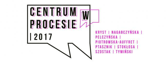 """Zdjęcie: Warszawa/Centrum w Procesie 2017: Spotkanie #1 – Maria Stokłosa """"Studium muzyka"""""""