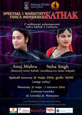 Zdjęcie: Warszawa: Spektakl klasycznego indyjskiego tańca kathak w wykonaniu Anuja Mishry i Nehy Singh