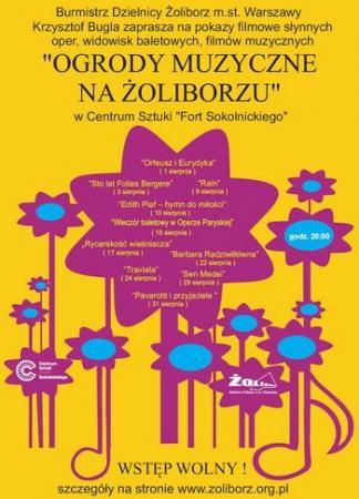 """Zdjęcie: Warszawa: """"Ogrody Muzyczne na Żoliborzu 2014"""" – projekcje taneczne"""